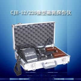 便携式磁探机 磁探钳销售