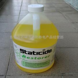 供应ACL-4100防静电地面恢复清洁剂防静电液。