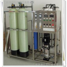 0.5水处理反渗透设备|批发过滤设备|工厂净水器