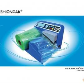 缓冲气垫机 迷你气垫机 气垫膜 充气袋 空气袋