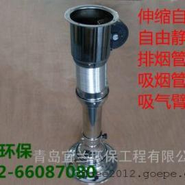 空调生产线专供吸气臂