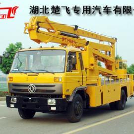 9米高空作业车|9米登高作业车