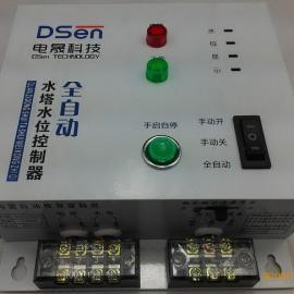 大特价供应水位控制器、自动水位控制器