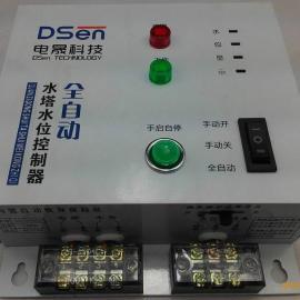 浮球水位控制器 浮球开关液位控制器