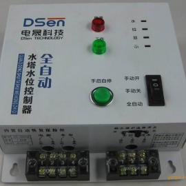 优质水位自动控制器    水塔自动水位控制器