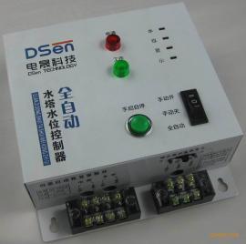 厂家直销:DS-SK05B全自动水位控制器、液位控制器