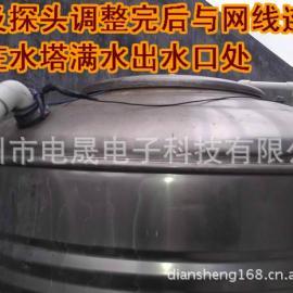供应全自动水位控制器低价出售