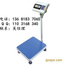 上海英展SB731-150kg电子称