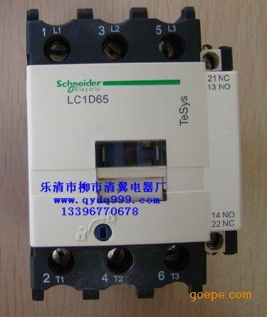 lc1-d50m7c施耐德交流接触器ac220v 50a
