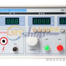 常州扬子YD2670B-1耐压测试仪2670B经济型耐压仪