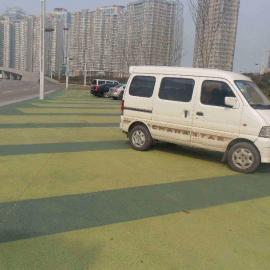 供��透水地坪-彩色透水混凝土-彩色��g地坪施工【包工包料】