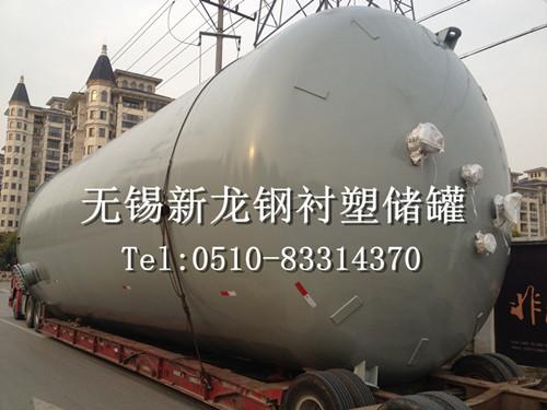 100立方米钢衬塑储罐 100立方钢衬塑储罐