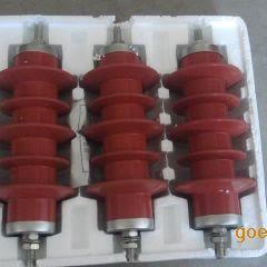 10KV氧化锌避雷器