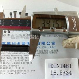 DIN1481-8.5*34-弹性销,开口销,圆柱销【矿工机械用紧固件】