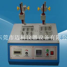 耐磨擦试验机,耐磨擦测试仪,多功能耐磨擦试验机