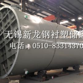 中国塑钢储罐标准起草单位-无锡新龙