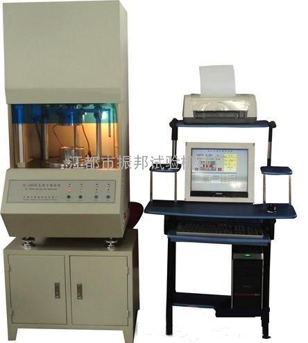 橡胶实验室设备