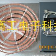 厂家促销15KW单头商用电磁大炒炉 价格