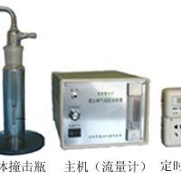 液体撞击式微生物气溶胶采样器