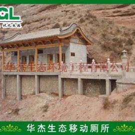 南京无水厕所价格 无水厕所多少钱