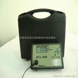供应美国原装进口ACL-600人体静电测试仪、人体静电放电测试仪。