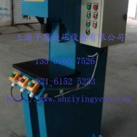 单臂压装液压机,单柱压装液压机厂