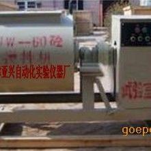 郑州30L小型混凝土搅拌机销售价格 亚兴牌