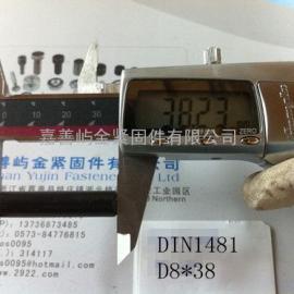 DIN1481-8*38-弹性销,开口销,圆柱销【矿工机械用紧固件】
