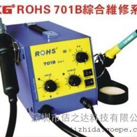 创新高ROHS701B焊台/ROHS701B热风枪
