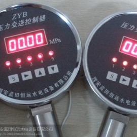 多功能�毫ψ�送器ZYB�毫ψ�送控制器���、�格