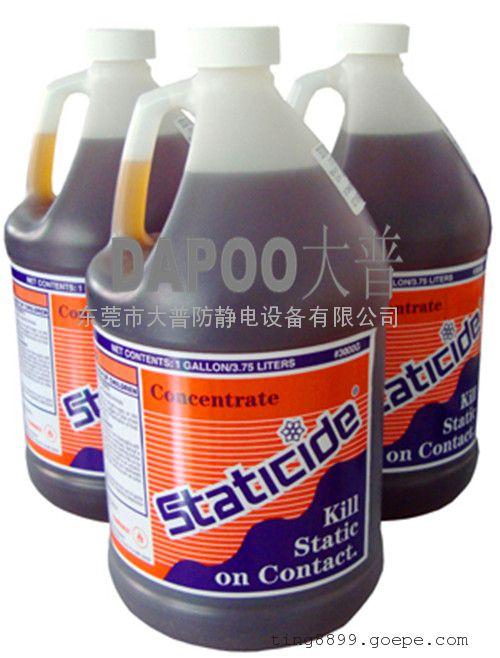 一�代理美��原�bACL-3000G防�o��饪s液大量到�,