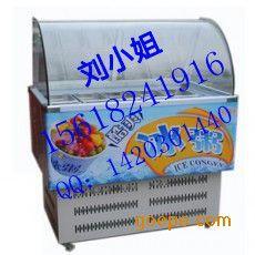 供应SM12冰粥柜 上海冰粥机厂家