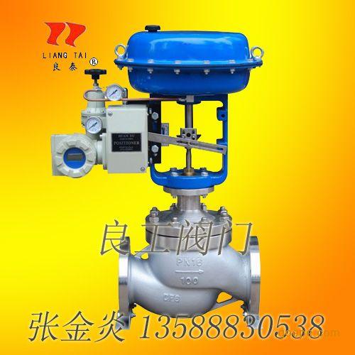 精小型ZXP-16K气动薄膜单座蒸汽温度调节阀