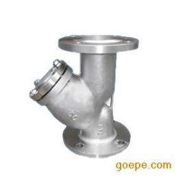 厂家直销Y型过滤器 法兰过滤器 SG41H不锈钢Y型过滤器