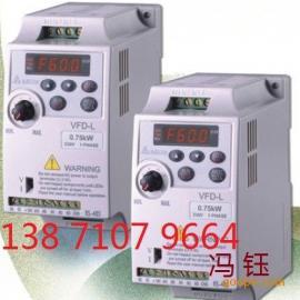 武汉现货出售VFD007L21A中达电通变频器