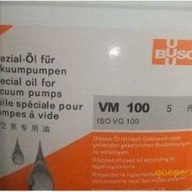 普旭真空泵油VG100