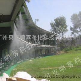 喷雾降温系统 细水喷雾系统 车间降温设备 厂家定制直销