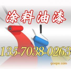 环氧硅酸酯高温漆 专业重防腐油漆涂料