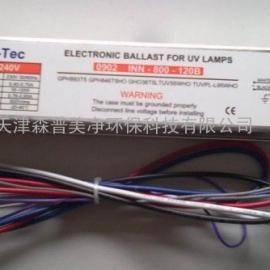UV-Tec镇流器