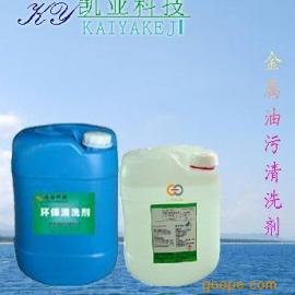 油污清洗剂价格、金属清洗剂规格、成都金属油污清洗剂