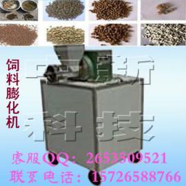 爆米花膨化机|多功能膨化机|小型大米膨化机 z2