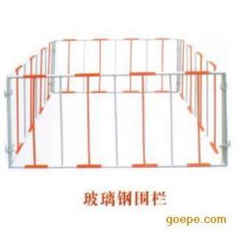 组合式围栏