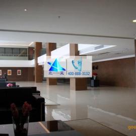 东莞办公室中央空调|广东中央空调安装工程公司