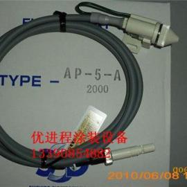 日本SSD AP-5离子风嘴