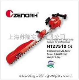 日本小松绿篱机HTZ7510修枝机,绿篱剪,修枝剪 绿篱机