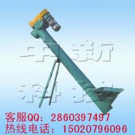 上料提升机 螺旋上料提升机 螺旋输送机 移动式皮带输送机 家用小