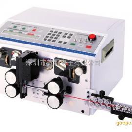 KODERA C371A全自动小寺裁线机剥线机机器