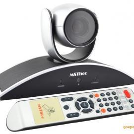 USB视频会议摄像头720P高清/广角免驱/会议摄像机