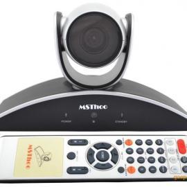 推荐旋转变焦会议摄像头/10倍变焦视频会议摄像机堪比D70