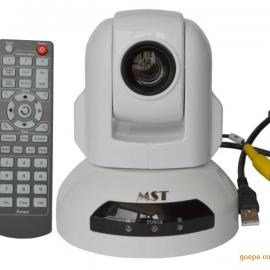 USB视频会议摄像机/MST-N9会议摄像头/索尼机芯